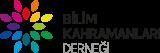 Bilim Kahramanları Derneği Logo